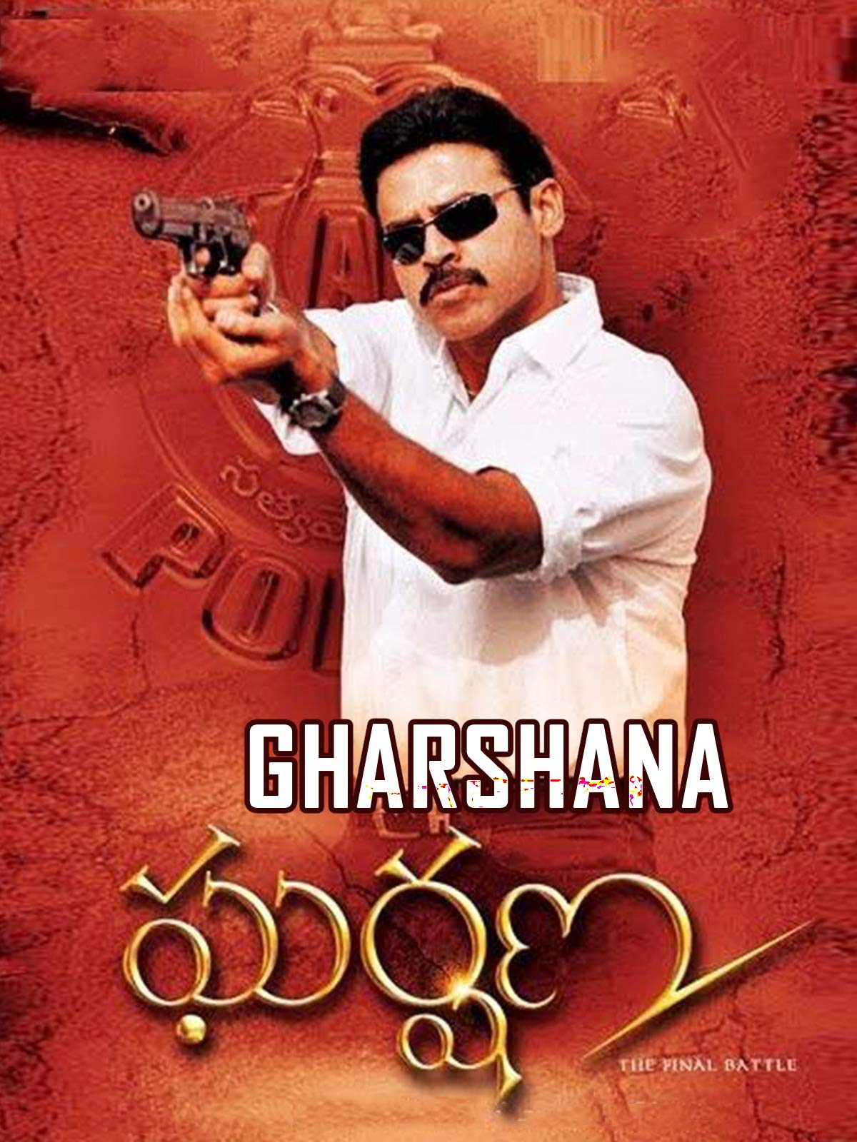 Gharshana on Amazon Prime Video UK