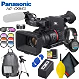 Panasonic AG-CX350 4K Camcorder Fully Loaded Accessory Bundle (Tamaño: + Fully Loaded)