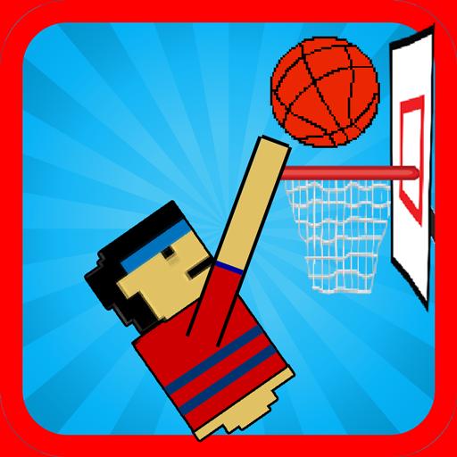 Dunk Hoop Toss Basketball (Ninja Wall Run compare prices)