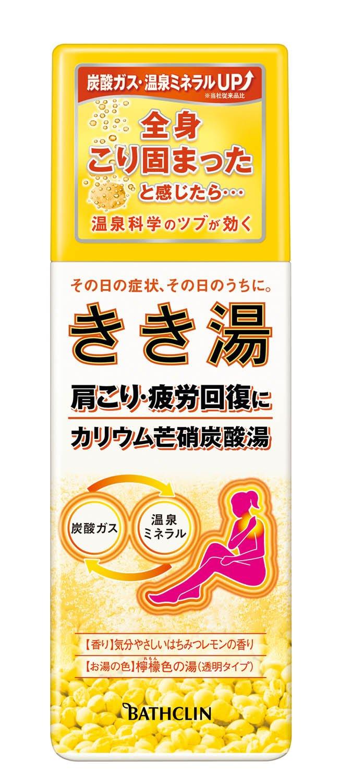きき湯 カリウム芒硝炭酸湯 気分やさしいはちみつレモンの香り 檸檬色の湯(透明タイプ) 360g