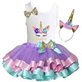 Kirei Sui Girls Lavender Pastel Satin Trimmed Tutu Birthday Unicorn M Three