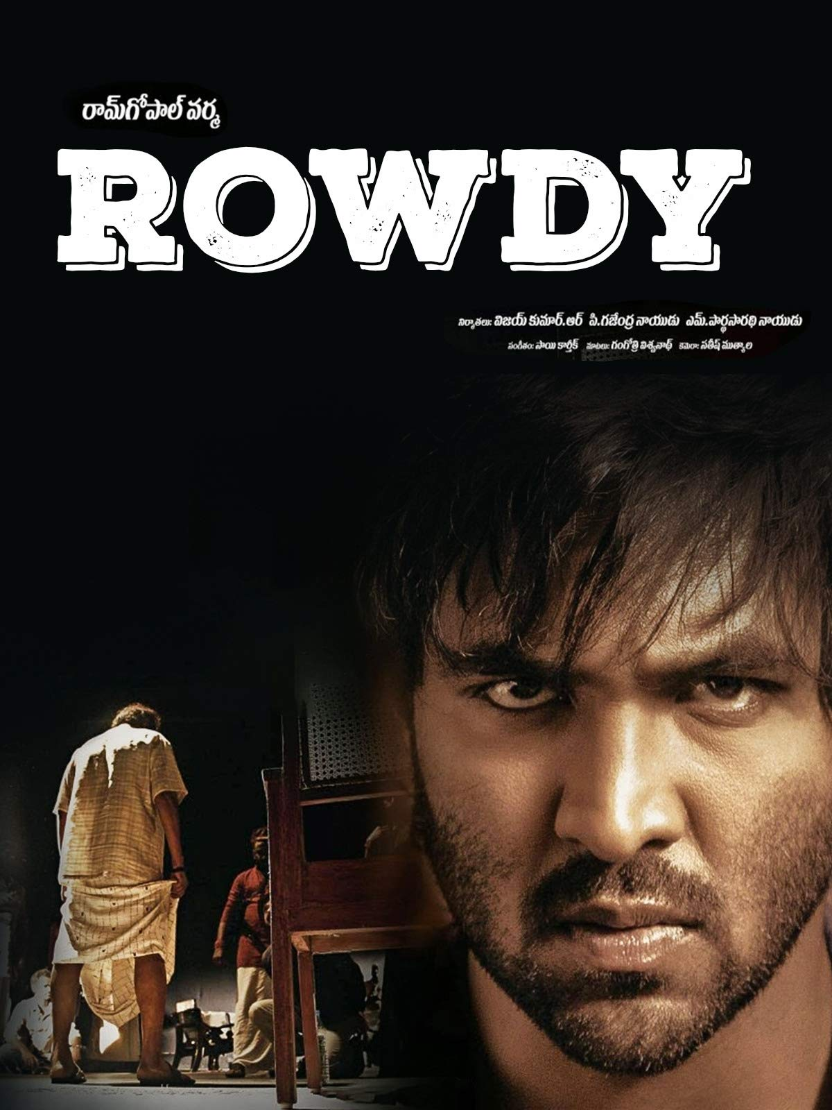 Rowdy on Amazon Prime Video UK