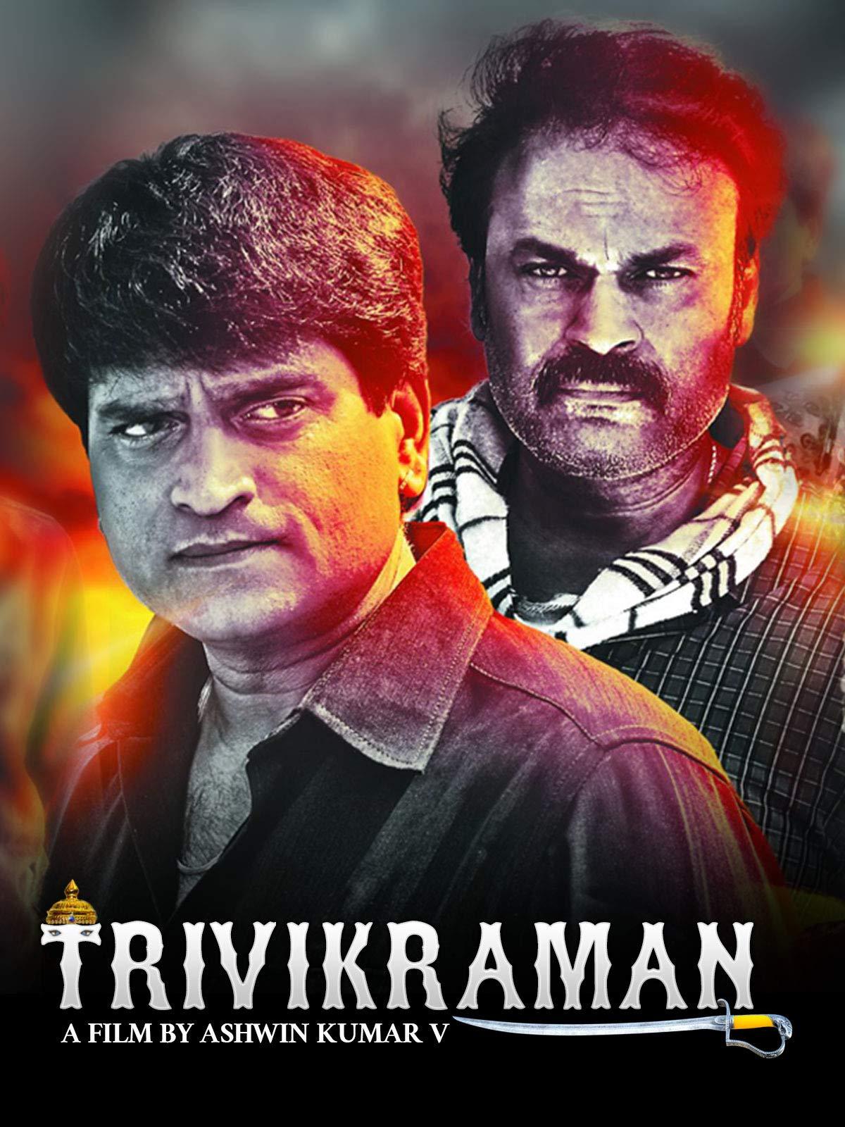 Trivikraman on Amazon Prime Video UK