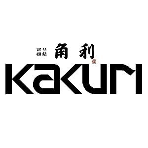 KAKURI 3-piece Wood Chisel Set Professional Japanese Oire Nomi for Woodworking, Carving (Evergreen Oak) (Color: Evergreen Oak)