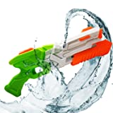 Whiteleopard Water Gun Water Blaster Large Capacity Squirt Gun, Shoots Up to 35 Ft- Game Fun Far Range Party Favor Toy for Kids and Adults (Color: Green)