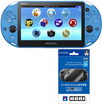 【クリックでお店のこの商品のページへ】PlayStation Vita Wi-Fiモデル アクア・ブルー(PCH-2000ZA23) 【Amazon.co.jp限定特典】ホリ スタンダードフィルム for PSV2付: ゲーム