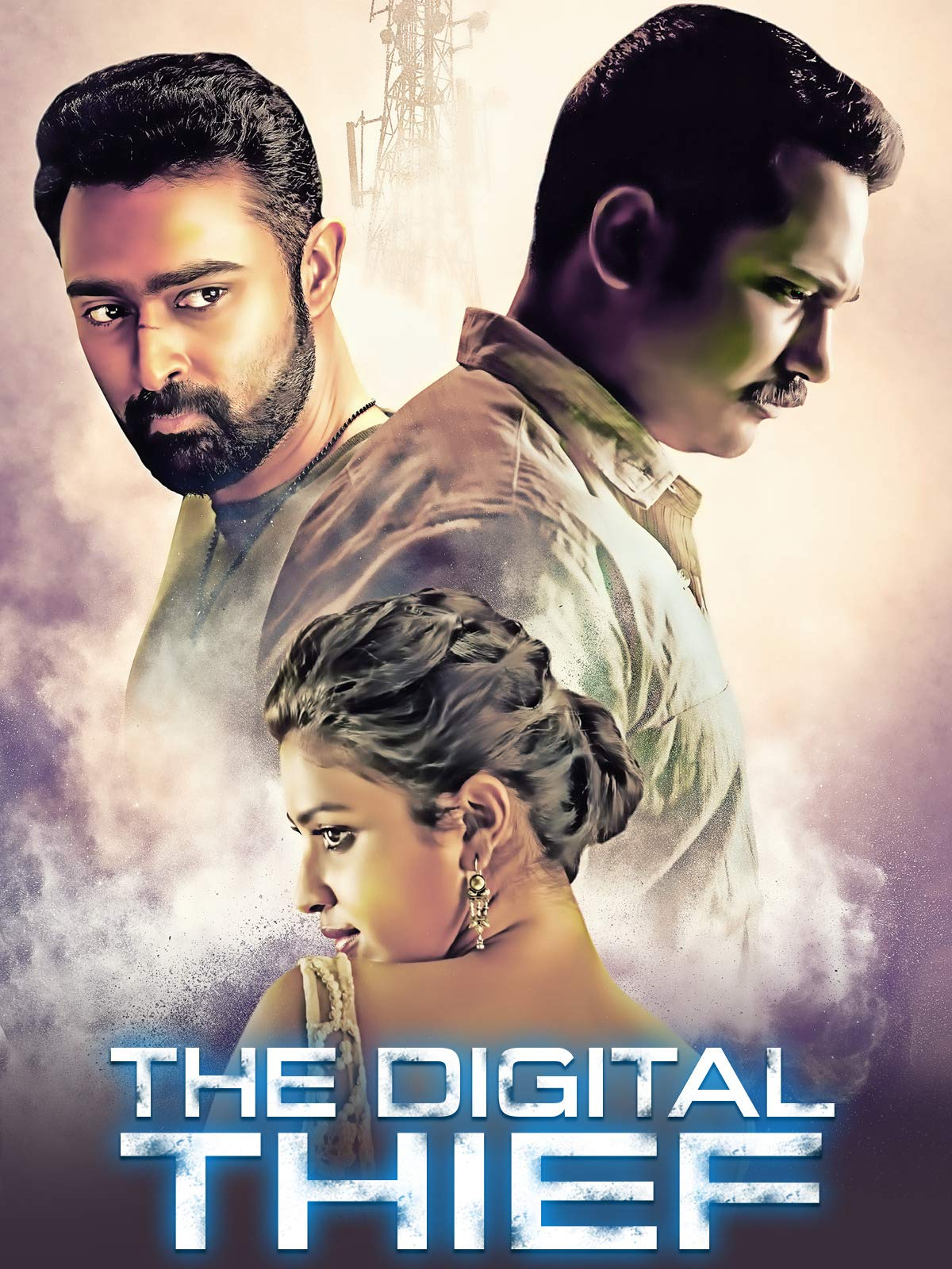 The Digital Thief on Amazon Prime Video UK