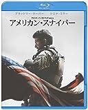 アメリカン・スナイパー ブルーレイ&DVDセット