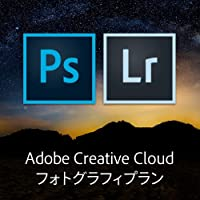 【タイムセール予告】Adobe フォトグラフィプラン オンラインコード版