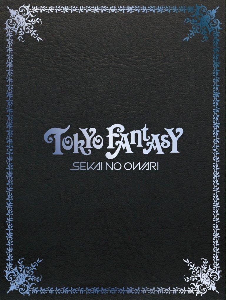 TOKYO FANTASY SEKAI NO OWARI スペシャル ・エディション [Blu-ray]