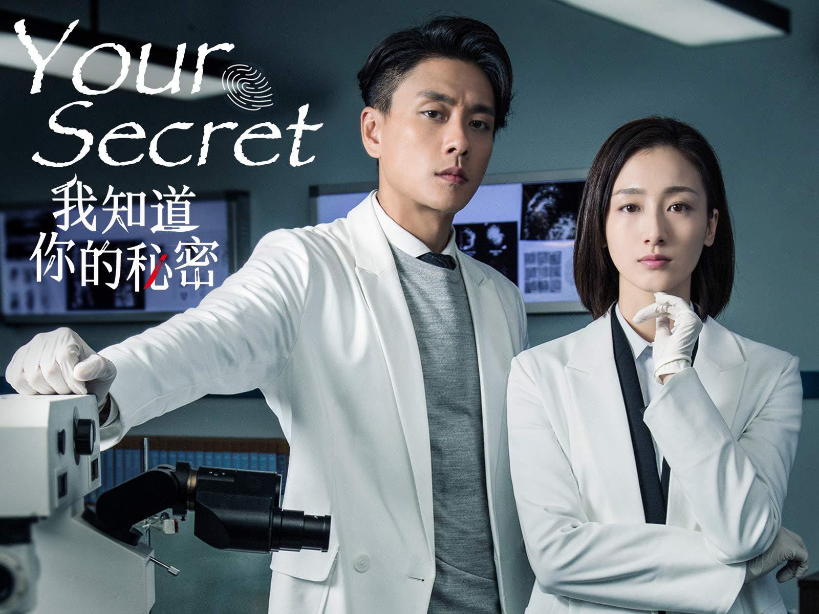 Your Secret