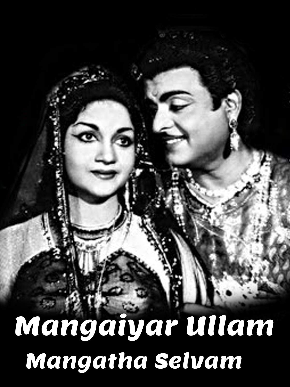 Mangaiyar Ullam Mangatha Selvam