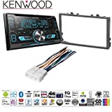 Kenwood DPX503BT Double DIN CD Bluetooth SiriusXM Car Stereo (Replaced DPX502BT) HD Radio HONK830 DIN Radio Installation Kit for '86-13 Honda