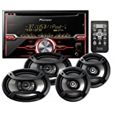 PIONEER FXT-X7269BT PACKAGE INCLUDES FH-X720BT CD RECEIVER CD BLUETOOTH + PIONEER TS-695P 3-WAY 230 WATT SPEAKER SET+ PIONEER TS-165P 2-WAY 200 WATT SPEAKER SET