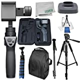 DJI Osmo Mobile 2 Handheld Smartphone Gimbal Stabilizer Ultimate On-The-Go Bundle