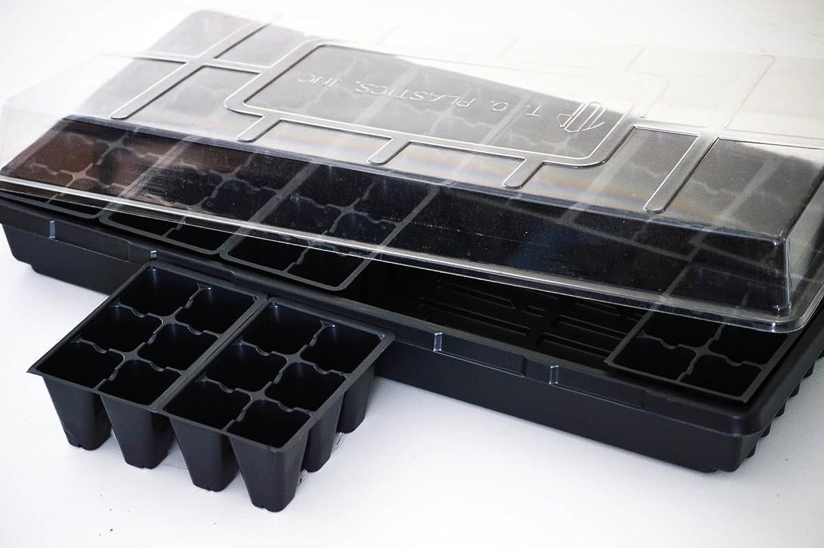 9GreenBox - Seed Starter Germination Kit