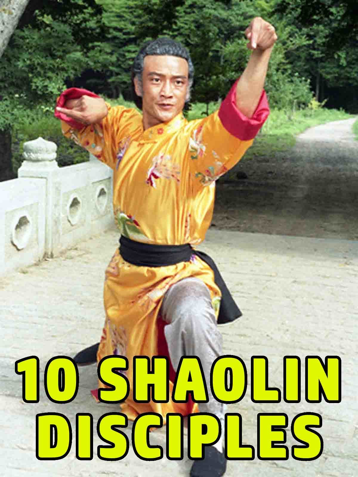 10 Shaolin Disciples on Amazon Prime Instant Video UK