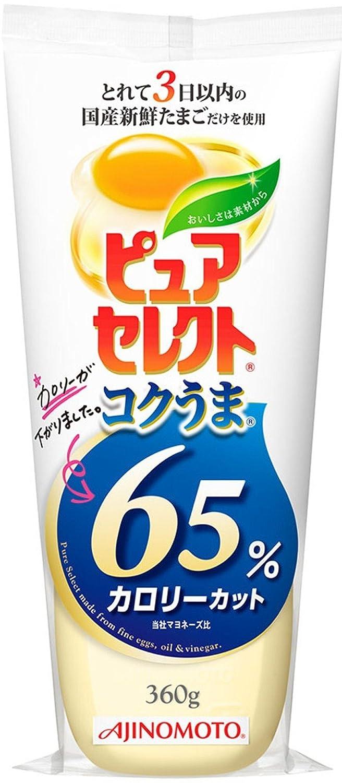 味の素 ピュアセレクト コクうま65%カロリーカット 360g×2個