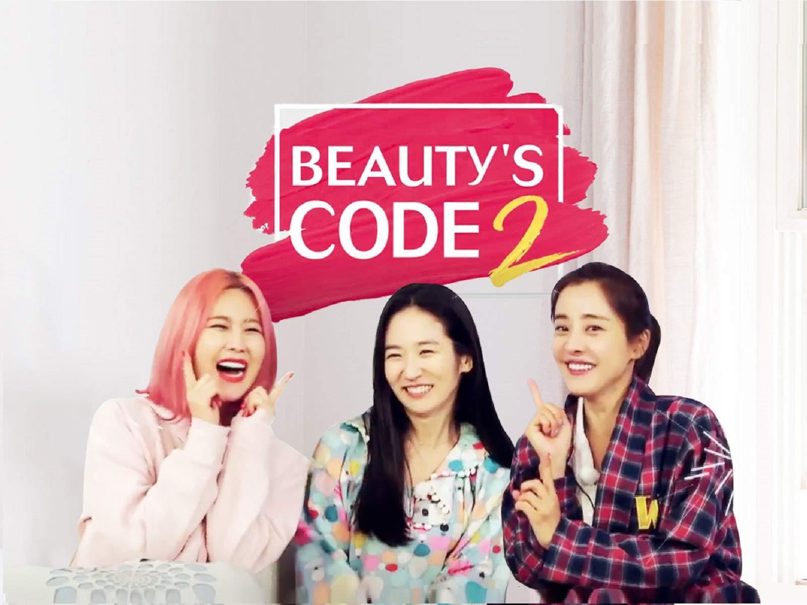 Beauty's Code Season 2 - Season 1