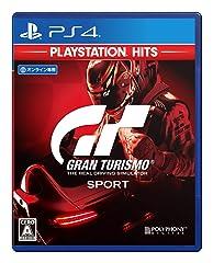 【PS4】グランツーリスモSPORT PlayStation Hits