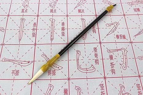 Calligraphy Practice Grid Best Calligraphy Practice