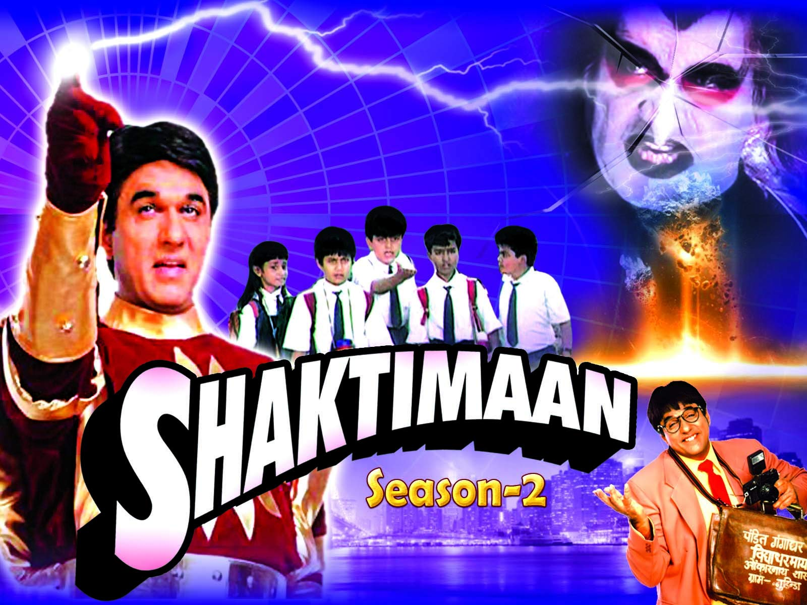 Shaktimaan on Amazon Prime Instant Video UK