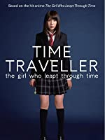 Time Traveller: Girl Who Leapt Through Time [Subtitled]