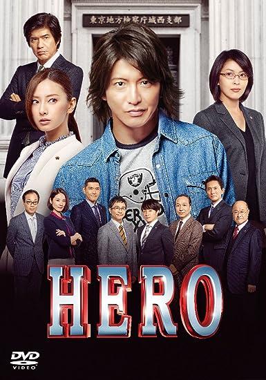 【動画】HERO(2015年)
