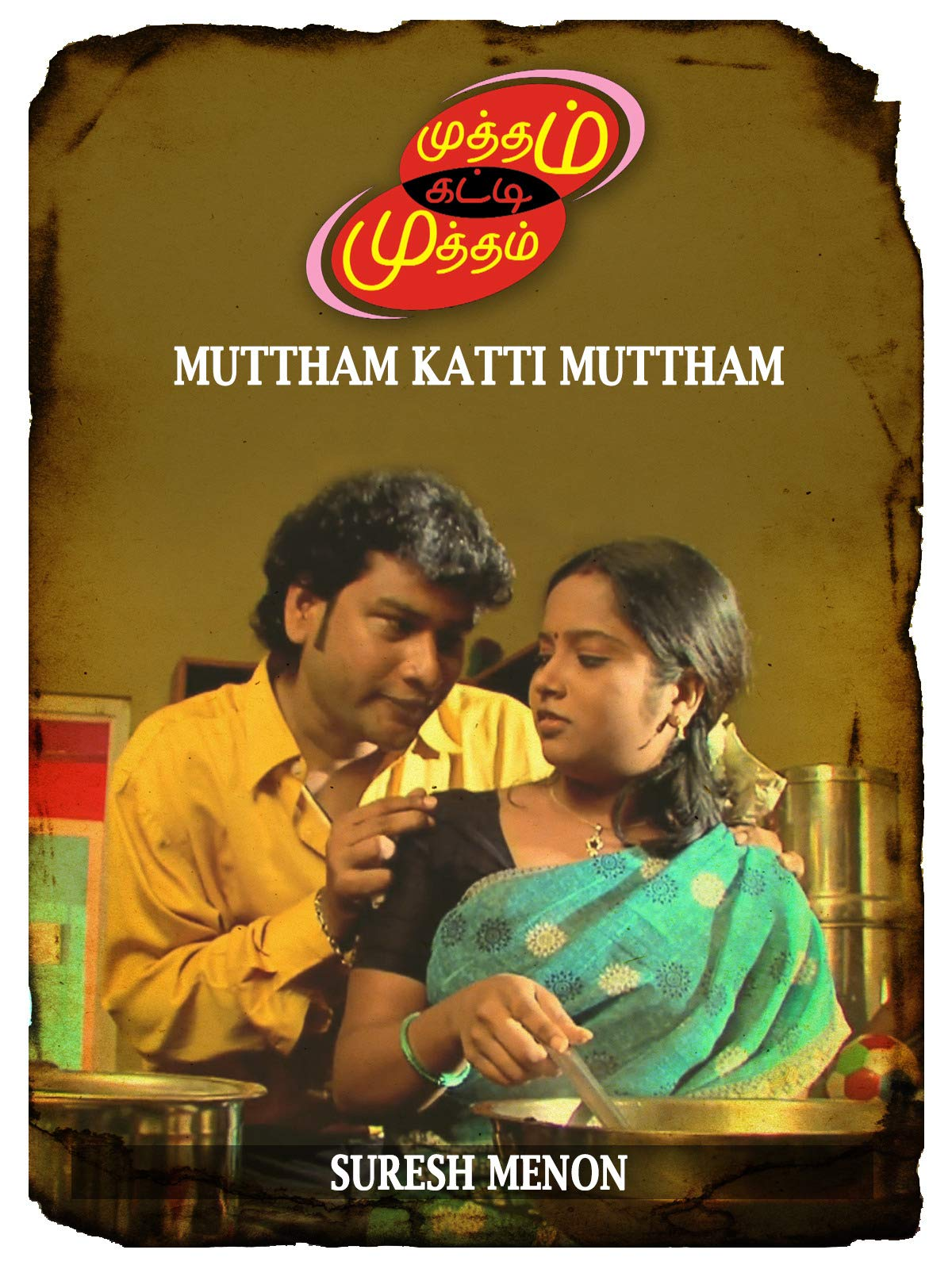 Muttham Katti Muttham on Amazon Prime Video UK