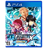 Dengeki Bunko: Fighting Climax Ignition [ JAPAN VERSION ]