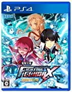 電撃文庫 FIGHTING CLIMAX IGNITION PS4版