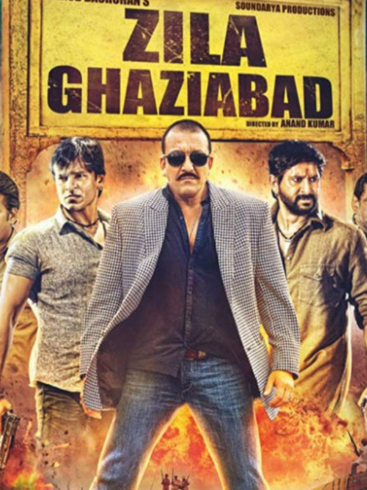zila ghaziabad on Amazon Prime Video UK