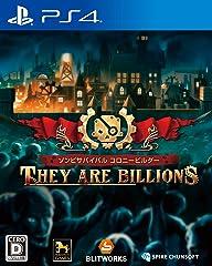 【PS4】ゾンビサバイバル コロニービルダー They Are Billions【Amazon.co.jp特典】オリジナルPC&スマホ壁紙(配信)