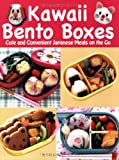 img - for Kawaii Bento Boxes: Cute and Convenient Japanese Meals on the Go book / textbook / text book