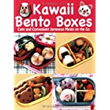 "Kawaii Bento Boxes: Cute and Convenient Japanese Meals on the Govon ""Mieko Baba"""