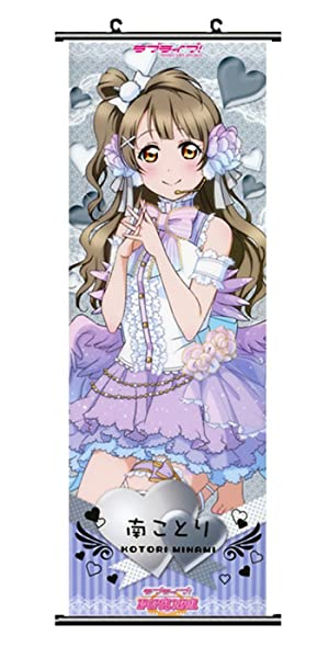 Cosenter anime love live nishikino maki cute poster scroll - Logitech living room keyboard k410 ...