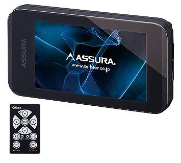 【クリックで詳細表示】セルスター(CELLSTAR) ASSURA GPS一体型レーダー探知機 AR-101LA: カー&バイク用品