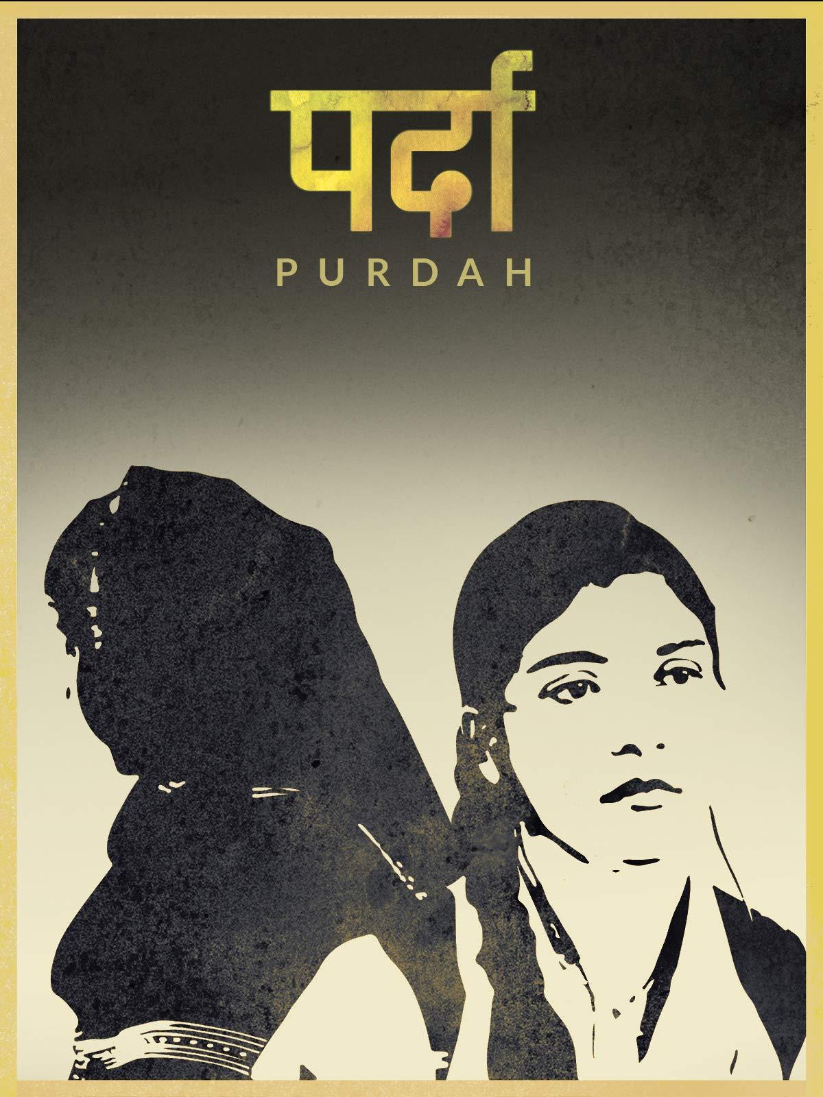 Purdah on Amazon Prime Instant Video UK