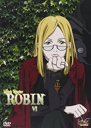 Witch Hunter ROBIN DVD-BOX
