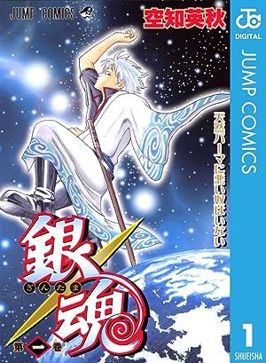 銀魂 (第1期) DVD-BOX