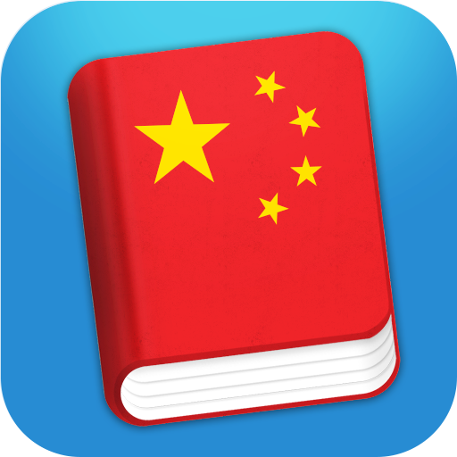 Learn Chinese Mandarin Lite - Phrase Book