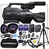 Sony HXR-MC2500U / MC2500 Shoulder Mount AVCHD Camcorder With CS Interview/Documentary Kit: Includes Wireless Lapel & Handheld Microphone System, Shoulder Mount Stabilizer Support, 75