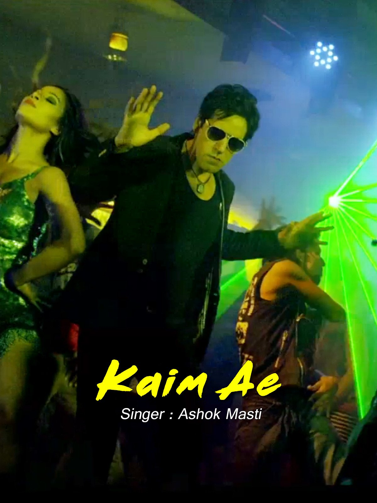 Kaim Ae on Amazon Prime Instant Video UK