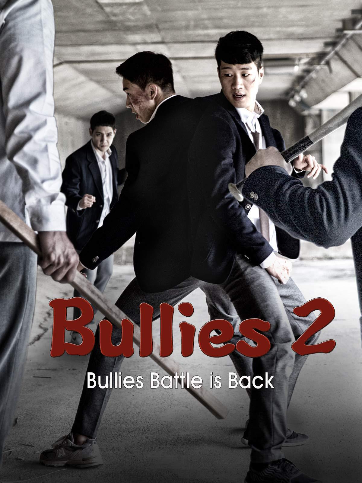 Bullies 2 on Amazon Prime Instant Video UK