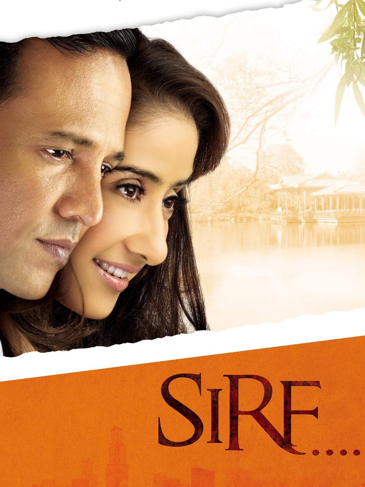 Sirf on Amazon Prime Video UK