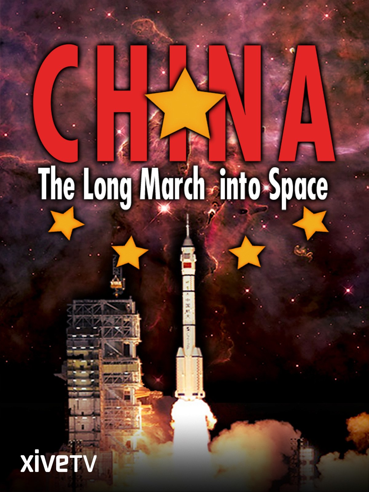 China: The Long March Into Space
