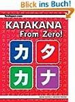 Katakana From Zero!