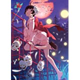 Animation - Nisemonogatari Vol.4 Tsukihiko Phoenix (Part 1) (BD+CD+BOOKLET) [Japan LTD BD] ANZX-6717