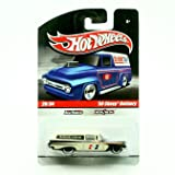 '59 CHEVY DELIVERY 28/34 * METALLIC TAN & DARK BROWN * Slick Rides 2010 Hot Wheels Delivery Series 1:64 Scale Die-Cast Vehicle