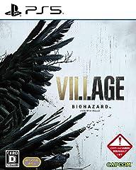 【PS5】BIOHAZARD VILLAGE【予約特典】武器パーツ「ラクーン君」と「サバイバルリソースパック」が手に入るプロダクトコード(無償)【Amazon.co.jp限定】アイテム未定
